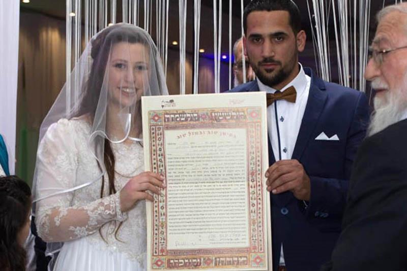אוריה ונתנאל נשואים, עם הכתובה, מזל טוב